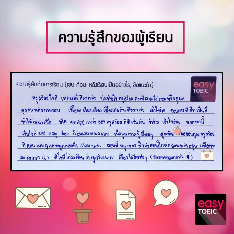 bg-comment09