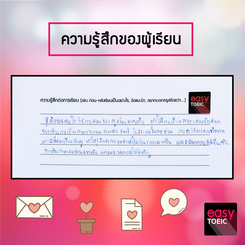 bg-comment10