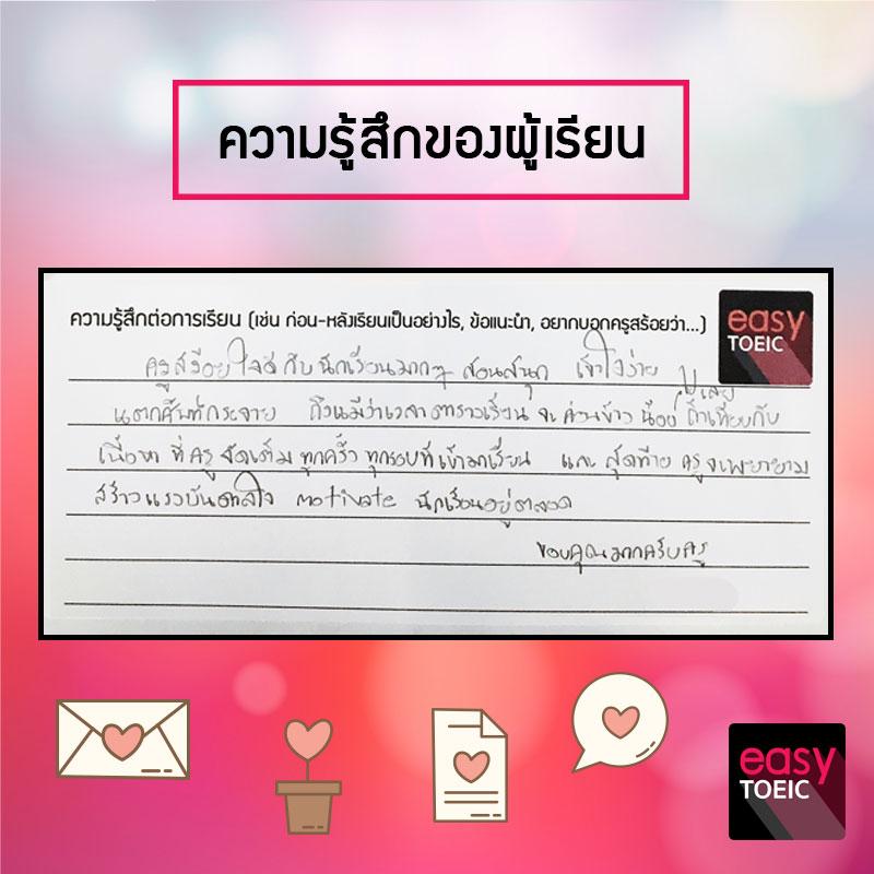 bg-comment16