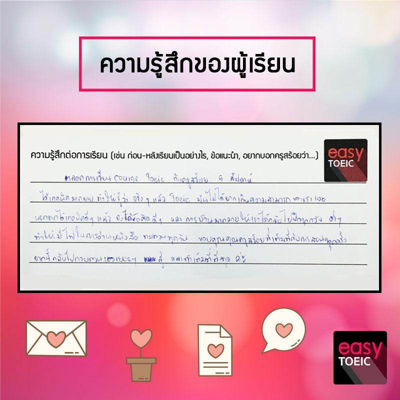 bg-comment18