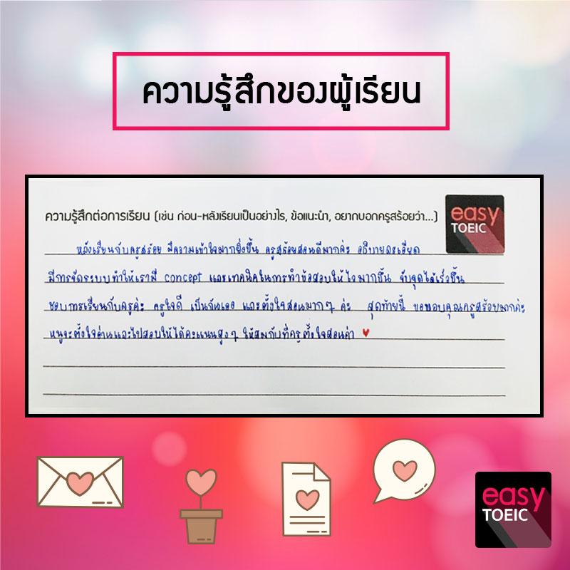 bg-comment19