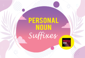 จะรู้ได้ไง คำไหนเป็น Personal Noun